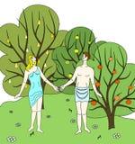 I due amanti royalty illustrazione gratis