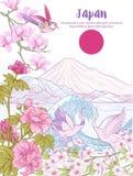 I giapponesi abbelliscono con il monte Fuji, il mare ed i fiori a di tradizione illustrazione vettoriale