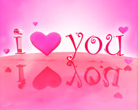 I heart you Royalty Free Stock Images