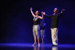 I huvudrollen drama för gardinappell-tango dans Arkivfoton