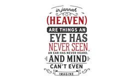 I Jannah himmel är saker som ett öga har aldrig sett royaltyfri illustrationer