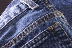 I jeans del denim appoggiano la casella Fotografie Stock