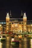 I lema de Amsterdam por la noche temprano imagen de archivo libre de regalías