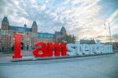 I lema de Amsterdam temprano por la mañana fotografía de archivo libre de regalías