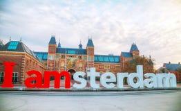 I lema de Amsterdam temprano por la mañana fotos de archivo libres de regalías