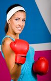 I like boxing! Stock Image