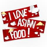 I Love Asian Food Stock Photo