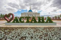 Presidential Palace in Astana, Kazakhstan royalty free stock images