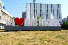 I love Bishkek sign. royalty free stock photo