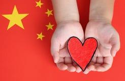 I love China Royalty Free Stock Images