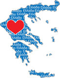 I Love Greece Map Stock Photos