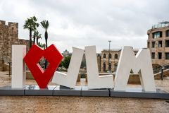 I love Jerusalem sign in Jerusalem. Israel royalty free stock photography