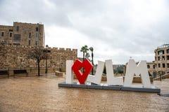 I love Jerusalem sign in Jerusalem. Israel stock images
