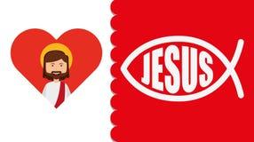 I love jesus design Stock Photography