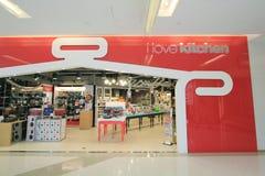 I love kitchen shop in hong kong Royalty Free Stock Photography