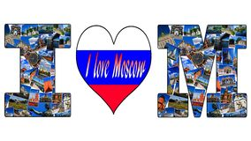 I love Moscow - a collage of famous tourist attractions Royalty Free Stock Image