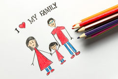 I love my family Stock Images