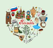 I Love Russia vector heart Royalty Free Stock Image