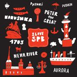 I love Saint Petersburg. Funny doodle illustration with different petersburg attractions and symbols. Lettering. Vector stock illustration