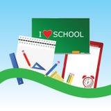 I love school icon color vector Royalty Free Stock Photos