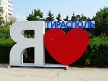 I love Tiraspol. Modern `I love Tiraspol` sign in not so modern Tiraspol city which is the capital city of internationally unrecognized state called Transnistria Stock Photo