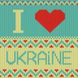 I love Ukraine Illustration. knitting pattern Royalty Free Stock Photo
