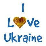 I love Ukraine. silhouette of Ukraine with yellow Stock Photography