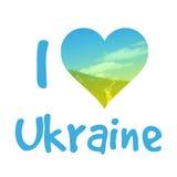 I love Ukraine. Stylish vector illustration for t Royalty Free Stock Photography
