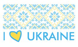 I Love Ukraine Vector Illustration. Stock Photography