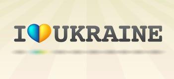I Love Ukraine Vector Illustration Stock Images