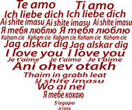 I love you. Heart with the words I love you in different languages vector illustration