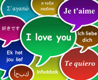 I love you cloud Royalty Free Stock Photo