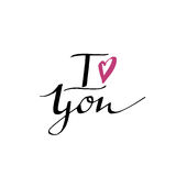 I Love You - hand drawn lettering. Valentine card with romantic quote. Stock Photography