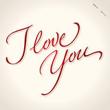 I Love You hand lettering (vector) stock illustration