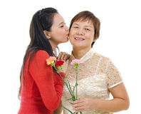 I love you mum! Stock Image