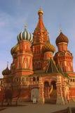 I mitten av Moskva Arkivfoto