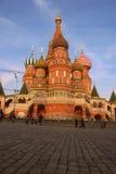 I mitten av Moskva - Kreml Royaltyfri Bild