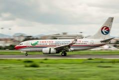 I momenti ultimi dell'aeroporto di wujiaba Fotografie Stock Libere da Diritti