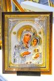 i moskén var Aya Sofia en utställning av ortodoxa attribut Royaltyfri Bild