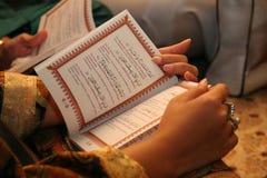 I musulmani pregano Fotografie Stock Libere da Diritti