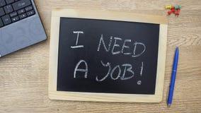 I need a job Stock Image