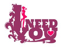 I need you message