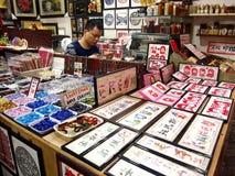 I negozi ed i depositi offrono e vendono vari prodotti locali del ricordo ai turisti in Chinatown, Singapore Immagini Stock