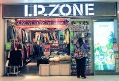 I P Zone in hong kong Royalty Free Stock Image