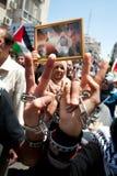 I Palestinesi marciano per richiedere la libertà per i prigionieri Fotografia Stock Libera da Diritti