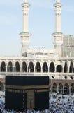I pellegrini circumambulate il Kaaba Fotografia Stock Libera da Diritti