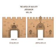 I portoni di Gerusalemme, Dung Gate, Zion Gate Fotografie Stock Libere da Diritti