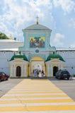 I portoni nordici (di Catherine) del monaster di Ipatievsky della trinità santa Fotografia Stock