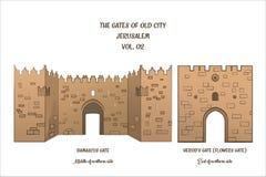 I portoni portone di Gerusalemme, Damasco, portone del ` s di Herod Immagini Stock