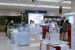 I prodotti di cura di pelle di Ipsa ricambiano Fotografia Stock Libera da Diritti
